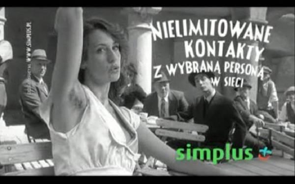 Simplus_Malena